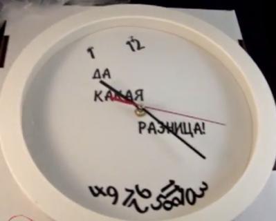 Да какая разница часы