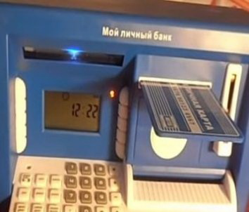 Клавиатура копилки-банкомата