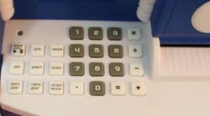 Копилка-банкомат кнопки