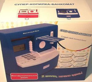 Копилка-банкомат коробка