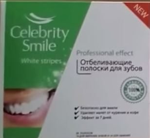 Отбеливающие полоски Celebrity Smile