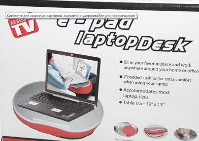 Сумка столик для ноутбука E-Pad-Laptop-Desk
