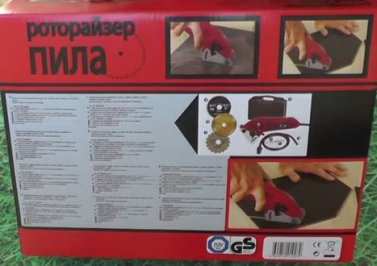 Коробка роторайзер
