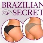Бразильский секрет