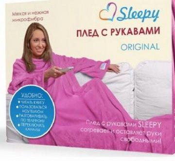 Одеяло с рукавами уютная зима