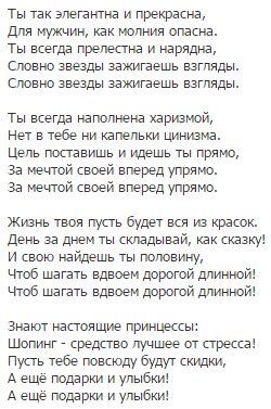 Рифматор песня