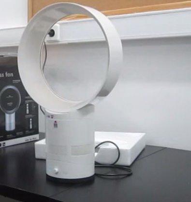 Вентилятор безлопастной