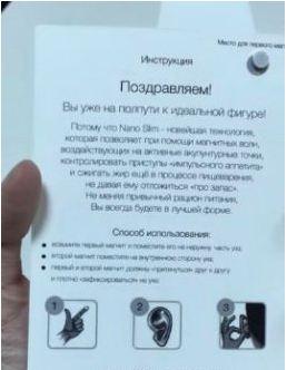 Биомагниты