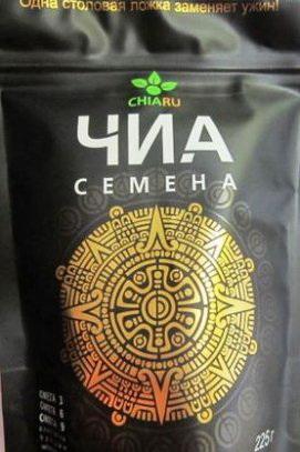 Семена чиа упаковка