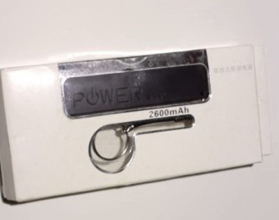 Универсальное зарядное устройство