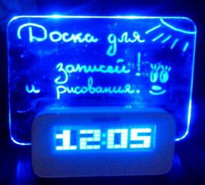 LED будильник с доской для записей