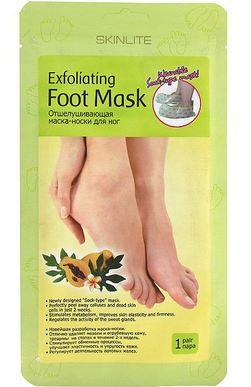 Skinlite маска для ног носки