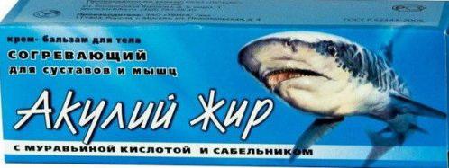 Крем для суставов акулий жир