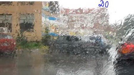 Средство антидождь