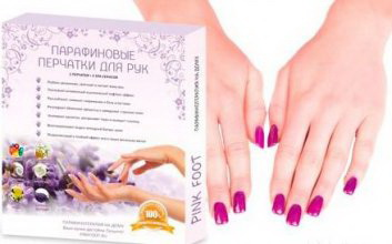 Pink Foot парафиновые перчатки