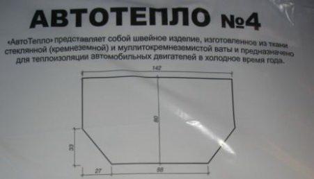 Автоодеяло инструкция