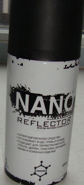 Нано рефлектор