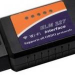 Сканер для автомобиля ELM327