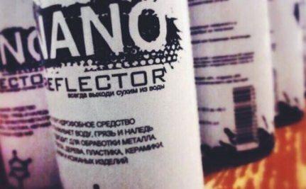 Средство гидрофобное нано рефлектор