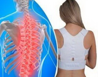Magnetic Posture Support korrektor осанки