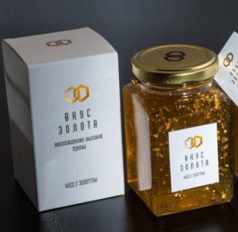 Мед с добавлением золота