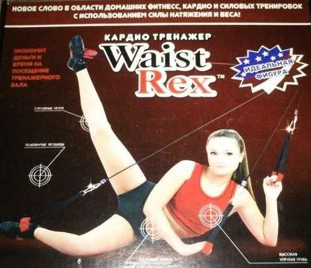 Waistrex тренажер
