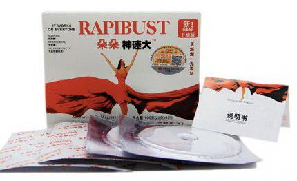 Маска для увеличения груди Rapibust