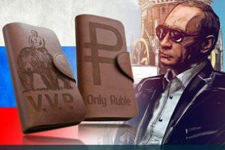 Портмоне с Путиным на медведе и рублем
