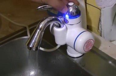 Электрический кран-водонагреватель