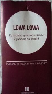 Low Lowa