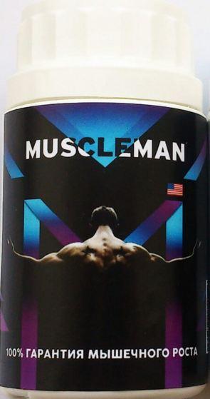 Muscleman для роста мышц