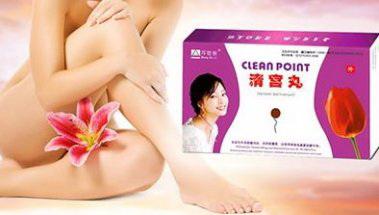 Китайские лечебные тампоны Clean Point