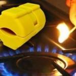 gas saver экономитель газа