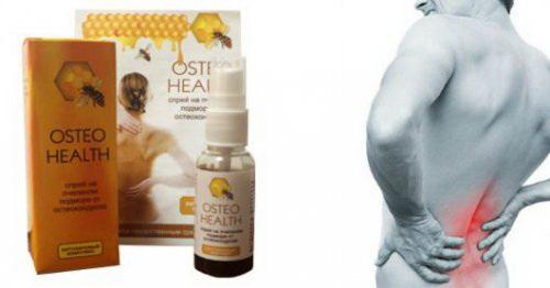 Спрей для остеохондроза osteo health