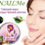 Улиточный крем для лица snailme