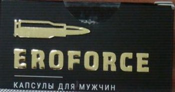 eroforce для мужчин