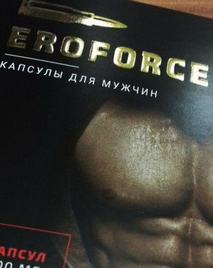eroforce упаковка