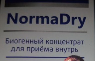 normadry коробка