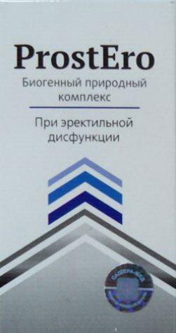 китайский пластырь для лечения простатита купить в москве