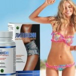 капсулы для похудения липоксин