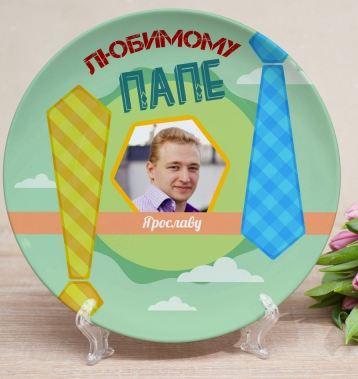 Фото тарелка