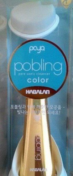 Pobling color коробка