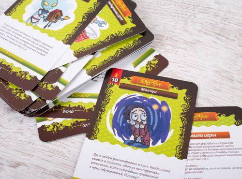 Карточки игра данетки