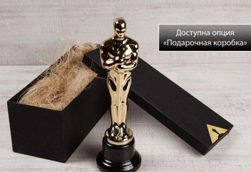 Сувенир Оскар с гравировкой
