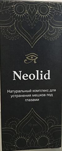 Neolid комплекс от мешков под глазами
