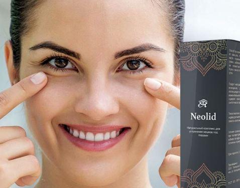 Neolid комплекс