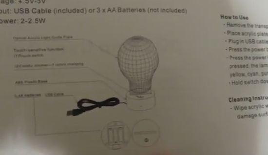 3D светильник инструкция