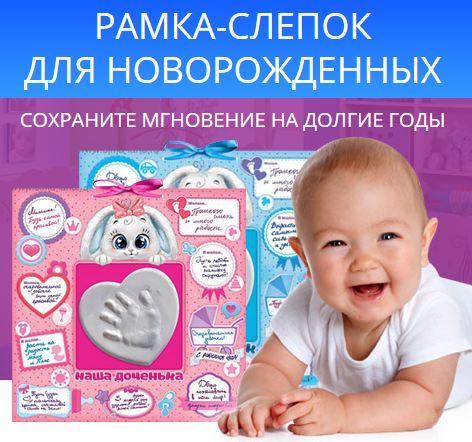 Набор для слепка детской руки