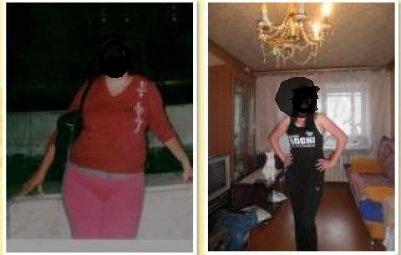 Personal Slim до и после