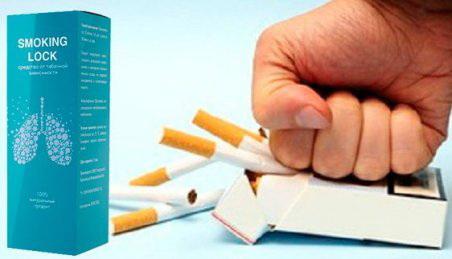 Smoking Lock от никотиновой зависимости